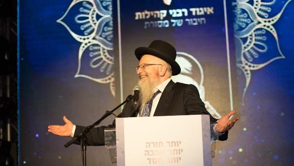 הרב שמואל אליהו, אתמול בכנס