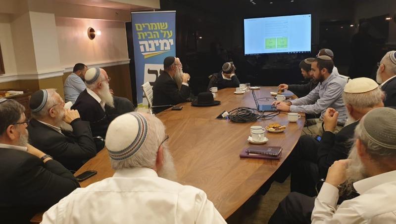 הרבנים עם סמוטריץ