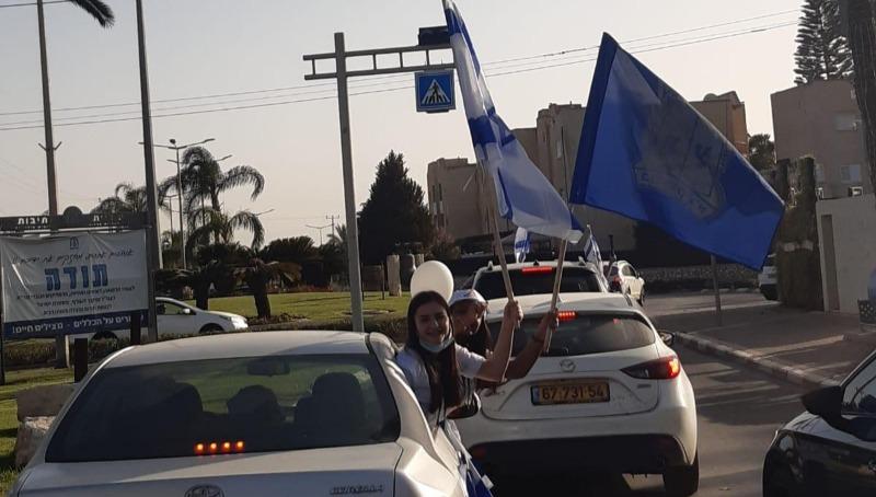 יום ירושלים ברחבי הארץ