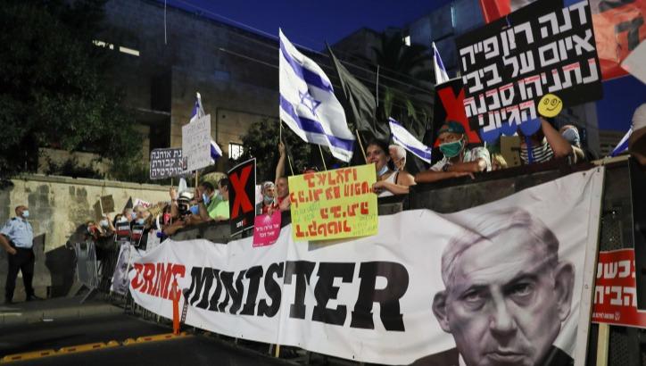 ההפגנות מול בית ראש הממשלה