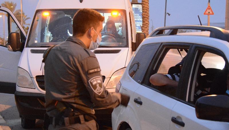 """שוטרי מג""""ב בפעילות"""