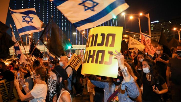 ההפגנות הערב בירושלים
