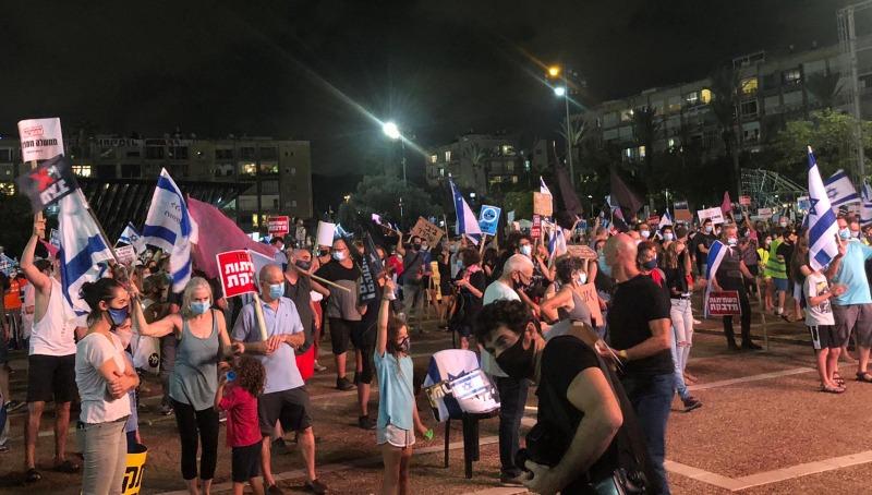 ההפגנות הערב בתל אביב