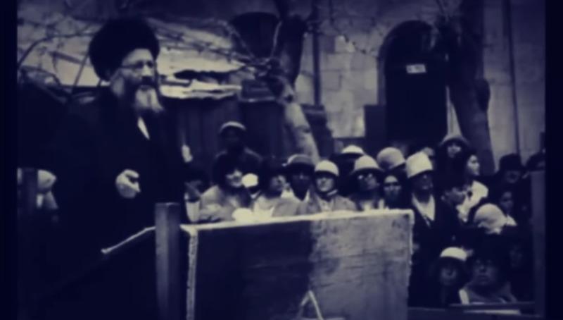 הרב אברהם יצחק הכהן קוק. מתוך הסרטון