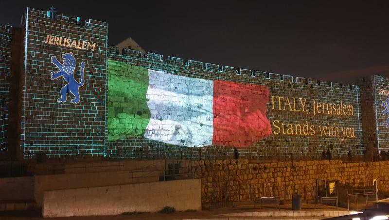 ירושלים מזדהה עם איטליה