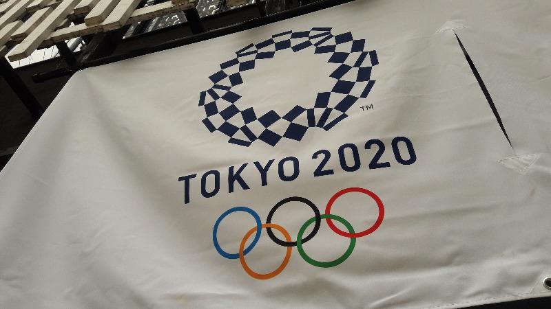 בסוף לא קרתה. אולימפיאדה 2020 בטוקיו
