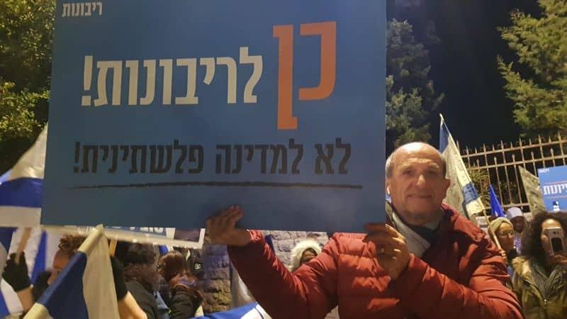משמרת מול בית ראש הממשלה: כן לריבונות, לא למדינה פלשתינית