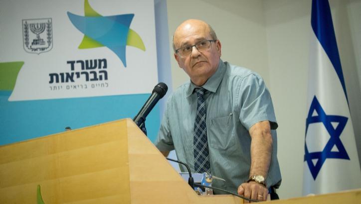 פרופסור חזי לוי