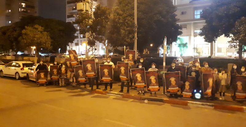 הפגנה בנתניה, אמש