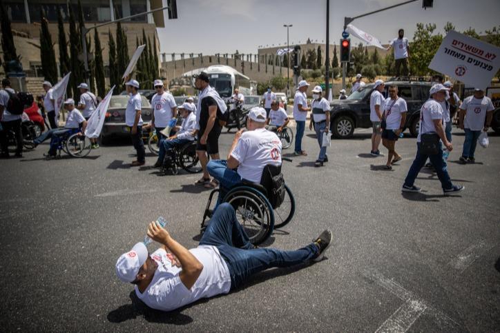 ההפגנה היום בירושלים