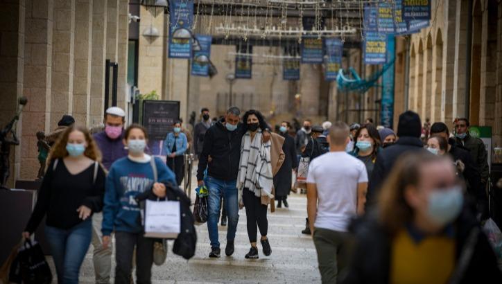 שדירות ממילא בירושלים, למצולמים אין קשר לכתבה