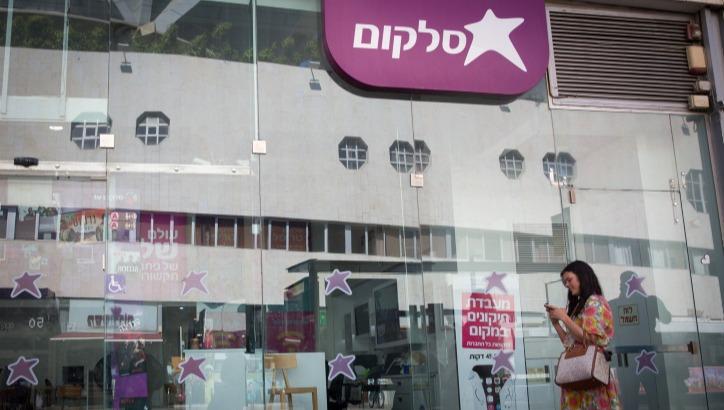 סלקום בתל אביב