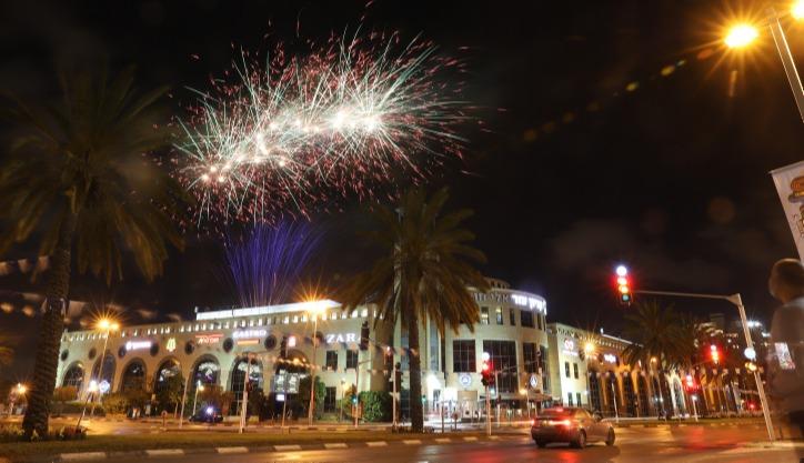חגיגות יום העצמאות בחולון, שנה שעברה