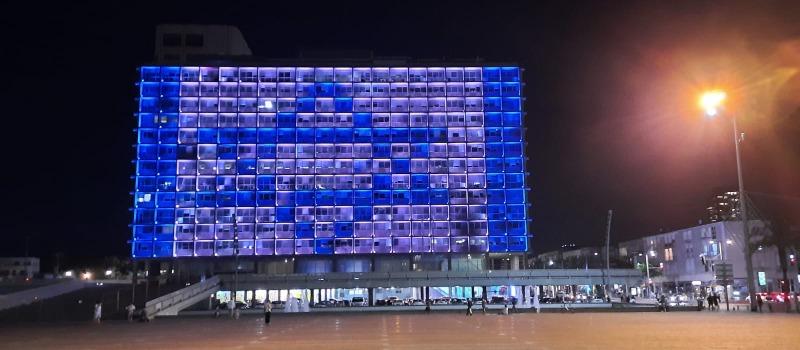 בניין עיריית תל אביב, הערב
