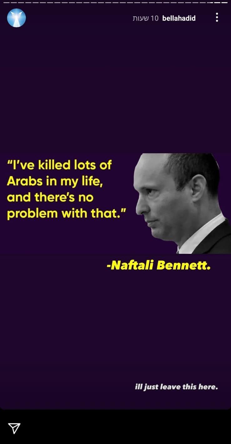 בלה חדיד נגד נפתלי בנט: אמר שאין לו בעיה שהרג ערבים
