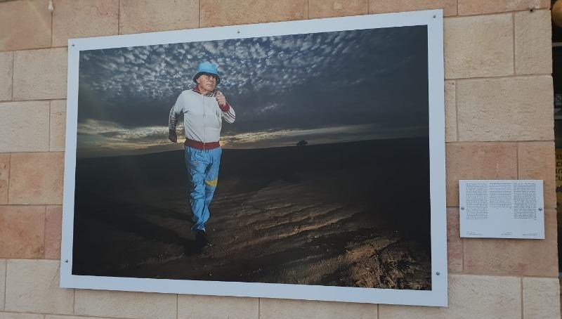 תמונה מהתערוכה