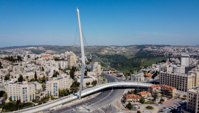 הסגר הראשון בירושלים