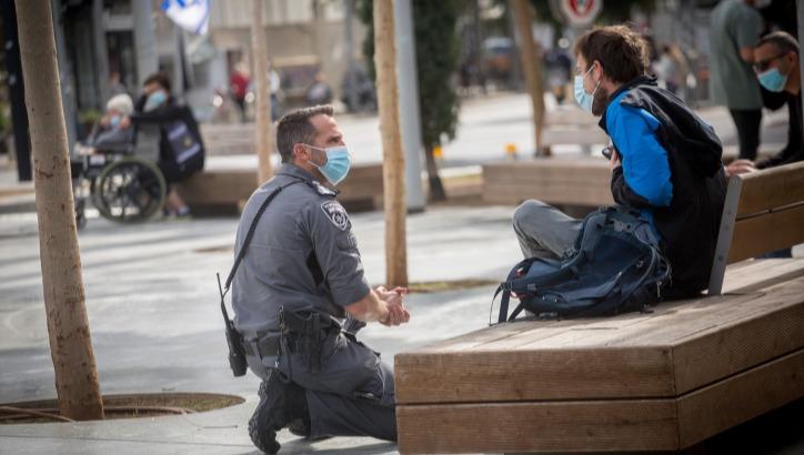 דיזינגוף בתל אביב, אתמול