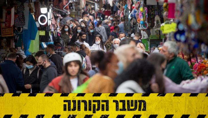 שוק הכרמל בתל אביב, אתמול