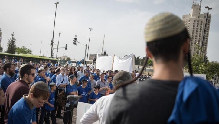 הפגנה נגד מצעד הגאווה בירושלים. ארכיון