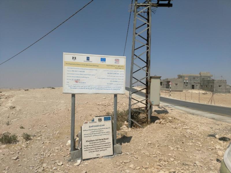 """שלטי חסות של האיחוד האירופי במאחז לא חוקי בשטחי אימונים של צה""""ל בהר חברון"""