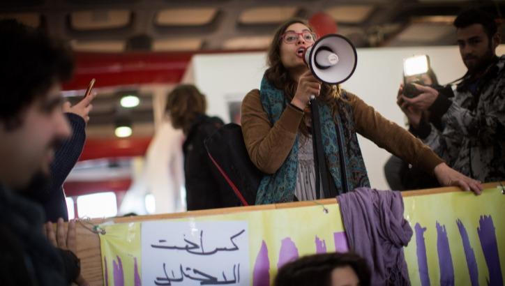 הפגנה שנערכה בעבר בבצלאל