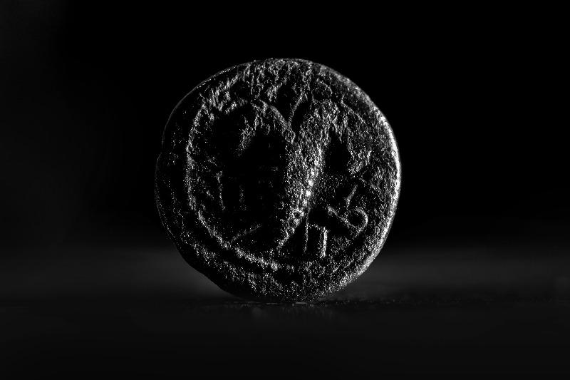 מטבע מרד בר כוכבא הנושא את הכיתוב שב לחר ישראל ובמרכזו אשכול ענבים