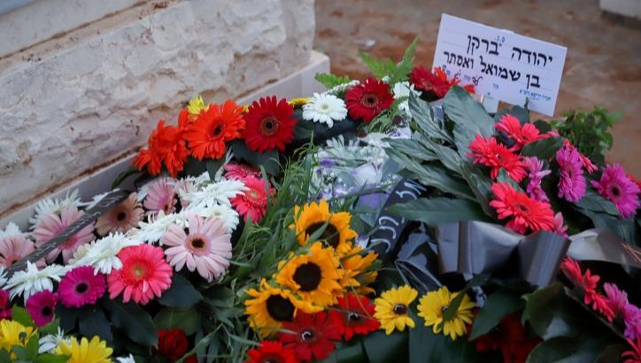 קברו של יהודה בארקן