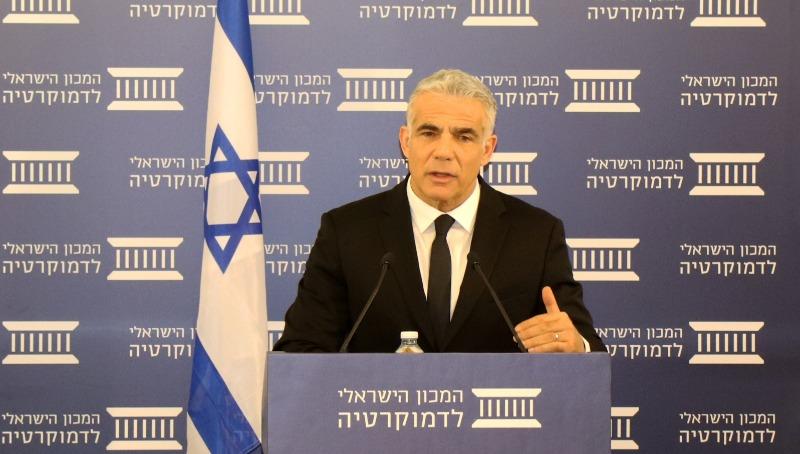 יאיר לפיד במכון הישראלי לדמוקרטיה