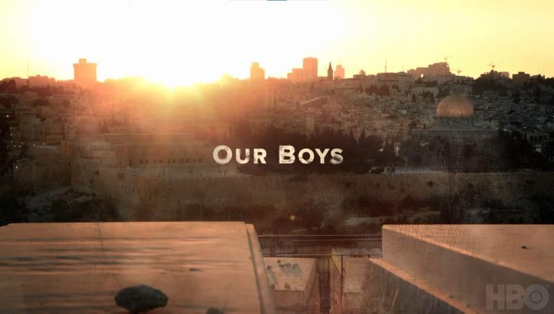 """""""הנערים"""""""