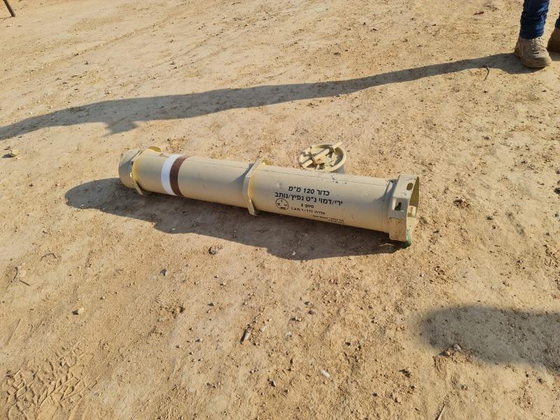 זביל של פגז טנק שנמצא בפשיטת המשטרה