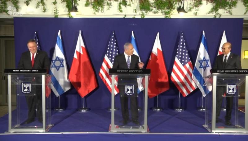 שר החוץ הבחרייני, ראש הממשלה נתניהו ומזכיר המדינה האמריקאי פומפאו