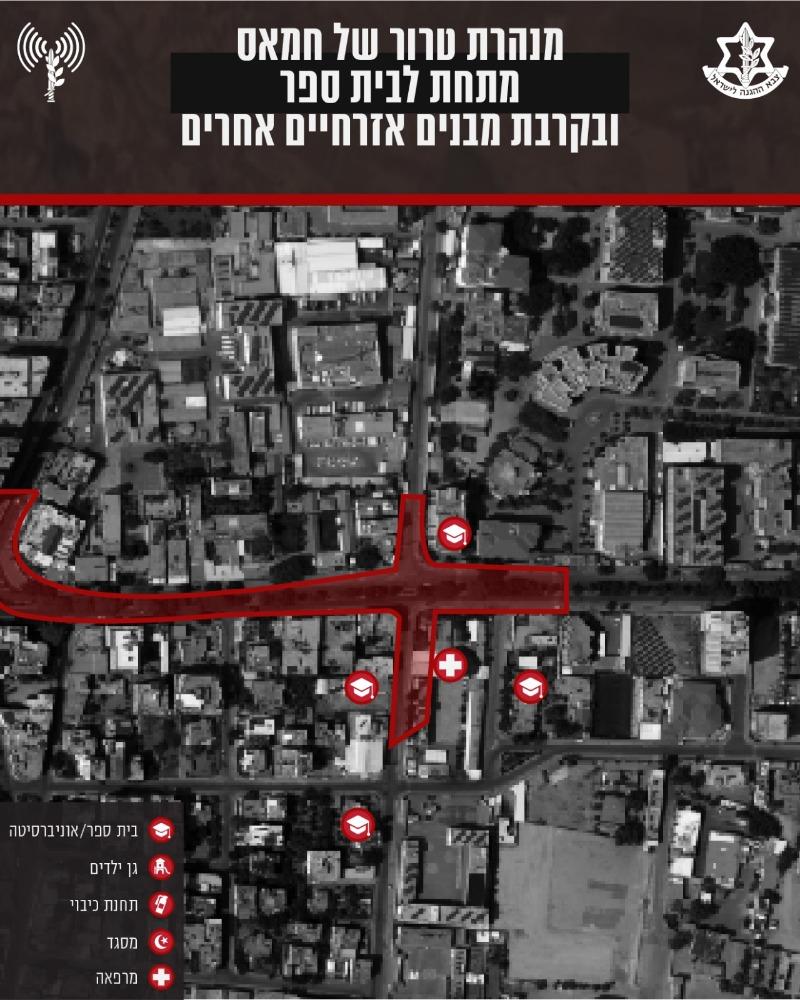 תצלום אוויר של מנהרת הטרור שהותקפה