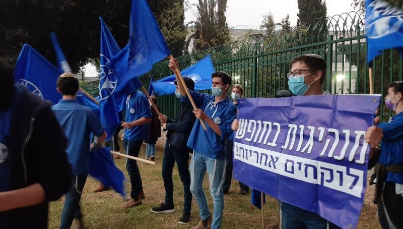 המחאה של חברי תנועת עזרא