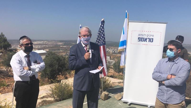 """יו""""ר הרפובליקנים בישראל, מארק צל"""