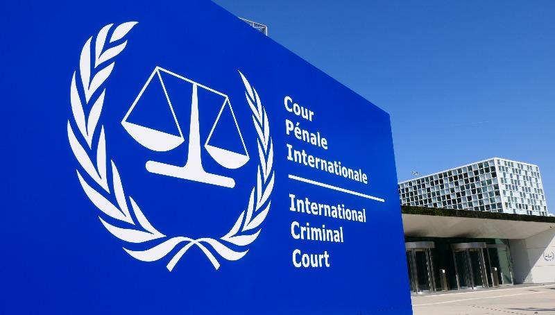 בית הדין הבין לאומי בהאג