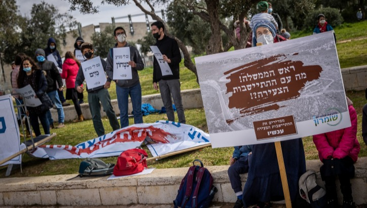 הפגנה למען הסדרת ההתיישבות הצעירה, לפני כארבעה חודשים