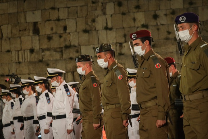 """הנשיא בטקס יום הזיכרון: """"מדינת ישראל איננה מובנת מאליה"""""""