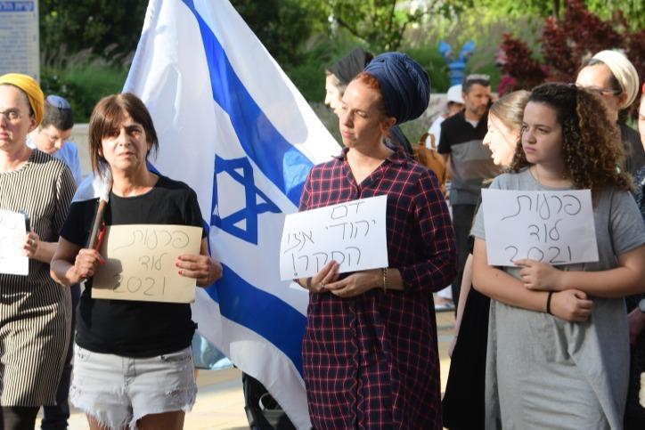 הפגנה של תושבי לוד היהודים, היום