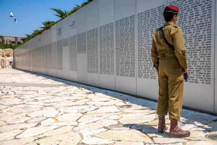 """יום הזיכרון לחללי מערכות ישראל ונפגעי פעולת האיבה תשפ""""א"""