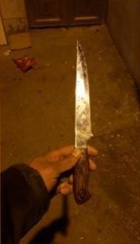 הסכין שנתפס