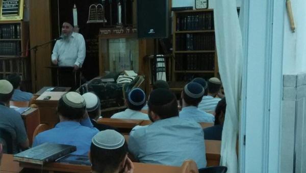 הרב חננאל אתרוג