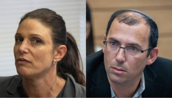 נבחרו נציגי הכנסת לוועדה למינוי שופטים: שמחה רוטמן ואפרת רייטן | צפו