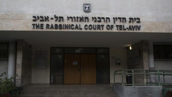 """שחררו אשה לאחר 3 שנים. בית הדין הרבני בת""""א"""