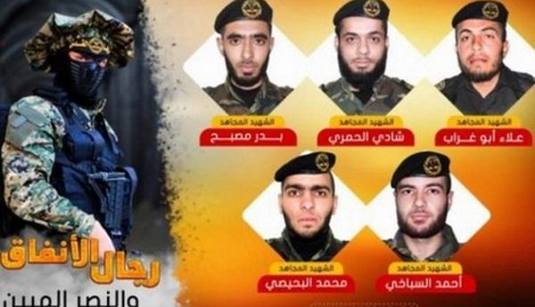 חמשת המחבלים שנהרגו
