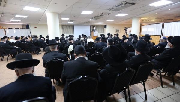 כנס הרבנות הראשית