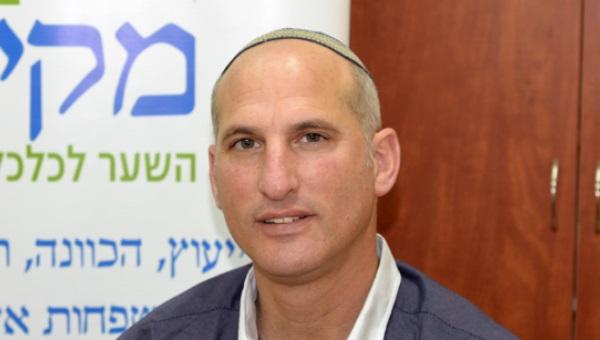 ישראל ליבמן, מקימי
