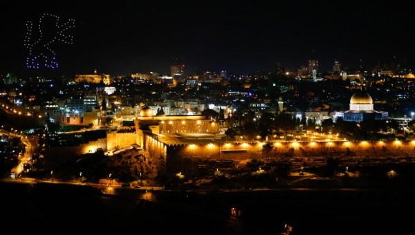 תהפוך למטרופולין? ירושלים