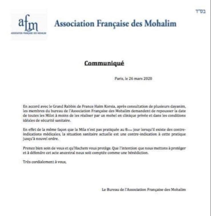 מכתב ארגון המוהלים בצרפת