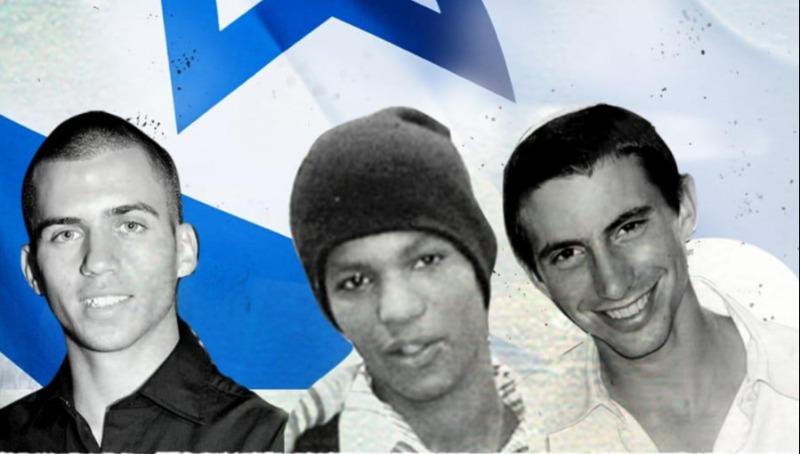 הדר גולדין, אורון שאול ואברה מנגיסטו